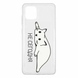 Чехол для Samsung Note 10 Lite Кот и надпись Не сегодня