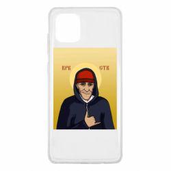 Чохол для Samsung Note 10 Lite Кровосток Шило