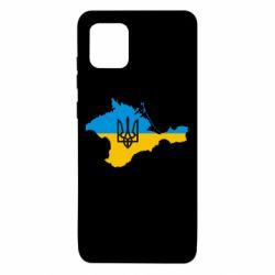 Чохол для Samsung Note 10 Lite Крим це Україна