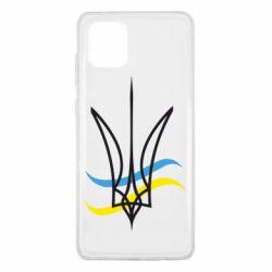 Чохол для Samsung Note 10 Lite Кумедний герб України