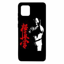Чохол для Samsung Note 10 Lite Kyokushin Kanku Master