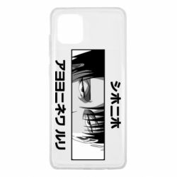 Чохол для Samsung Note 10 Lite Levi's Eyes