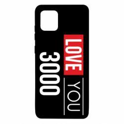 Чехол для Samsung Note 10 Lite Love 300