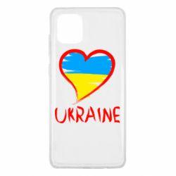 Чохол для Samsung Note 10 Lite Love Ukraine