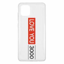 Чехол для Samsung Note 10 Lite Love you 3000