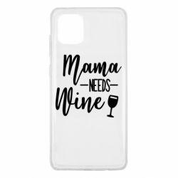 Чехол для Samsung Note 10 Lite Mama need wine
