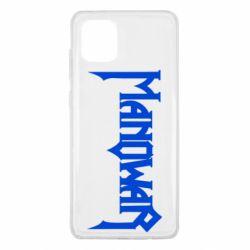 Чохол для Samsung Note 10 Lite Manowar