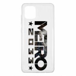 Чехол для Samsung Note 10 Lite Metro 2033 text