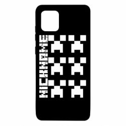 Чохол для Samsung Note 10 Lite Minecraft and nickname