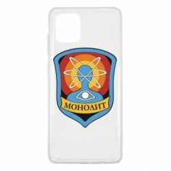 Чохол для Samsung Note 10 Lite Monolith