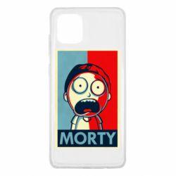 Чохол для Samsung Note 10 Lite Morti
