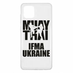 Чехол для Samsung Note 10 Lite Muay Thai IFMA Ukraine