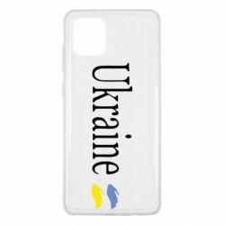 Чохол для Samsung Note 10 Lite My Ukraine