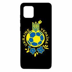 Чехол для Samsung Note 10 Lite Мяч футбольный УКРАИНА цветной