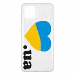 Чохол для Samsung Note 10 Lite Народився в Україні