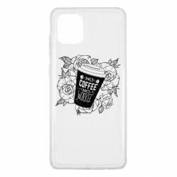 Чохол для Samsung Note 10 Lite Нема кави - нема роботи