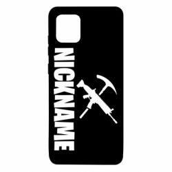 Чохол для Samsung Note 10 Lite Nickname fortnite weapons