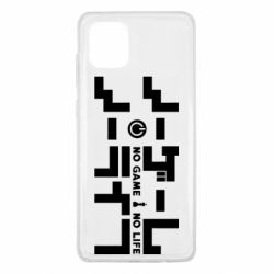 Чохол для Samsung Note 10 Lite No Game No Life logo