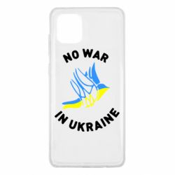 Чехол для Samsung Note 10 Lite No war in Ukraine