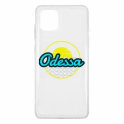 Чехол для Samsung Note 10 Lite Odessa vector