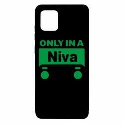 Чехол для Samsung Note 10 Lite Only Niva