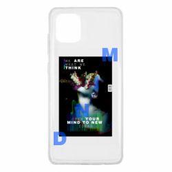 Чехол для Samsung Note 10 Lite Open your mind to new ideas