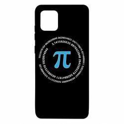 Чохол для Samsung Note 10 Lite Pi