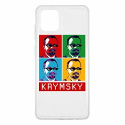 Чохол для Samsung Note 10 Lite Pop man krymski