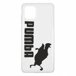 Чохол для Samsung Note 10 Lite Pumba