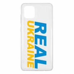 Чехол для Samsung Note 10 Lite Real Ukraine