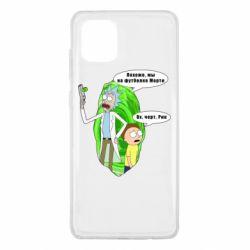 Чохол для Samsung Note 10 Lite Rick and Morty Русская версия