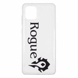 Чохол для Samsung Note 10 Lite Rogue Орда