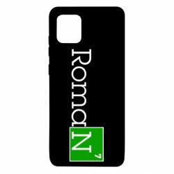 Чехол для Samsung Note 10 Lite Roman