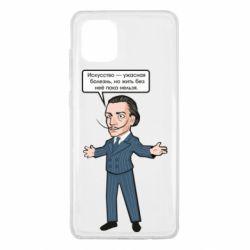Чохол для Samsung Note 10 Lite Salvador Dali vk mem