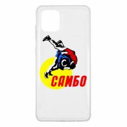 Чохол для Samsung Note 10 Lite Sambo