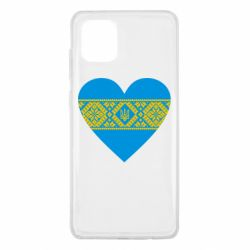 Чехол для Samsung Note 10 Lite Серце України
