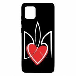 Чехол для Samsung Note 10 Lite Серце з гербом