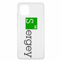 Чехол для Samsung Note 10 Lite Sergey