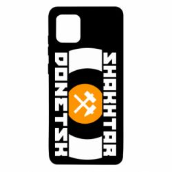 Чехол для Samsung Note 10 Lite Shakhtar Donetsk
