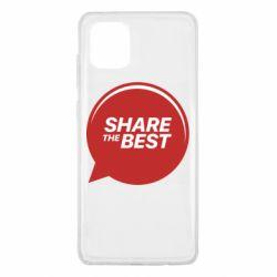 Чехол для Samsung Note 10 Lite Share the best