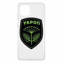 Чехол для Samsung Note 10 Lite Шеврон Укропа