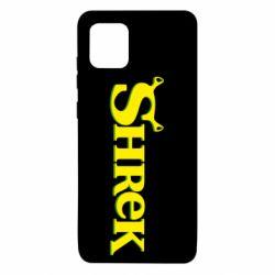 Чехол для Samsung Note 10 Lite Shrek