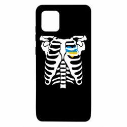 Чохол для Samsung Note 10 Lite Скелет з серцем Україна