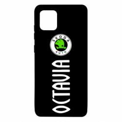 Чехол для Samsung Note 10 Lite Skoda Octavia
