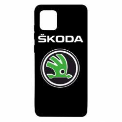 Чехол для Samsung Note 10 Lite Skoda