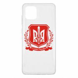 Чехол для Samsung Note 10 Lite Слава Україні (вінок)