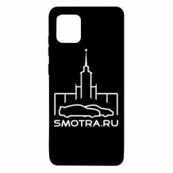 Чохол для Samsung Note 10 Lite Smotra ru