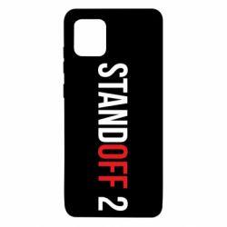 Чехол для Samsung Note 10 Lite Standoff 2 logo