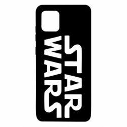 Чохол для Samsung Note 10 Lite STAR WARS