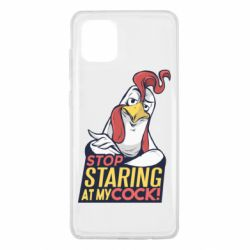 Чехол для Samsung Note 10 Lite Stop  Staring  at My cock